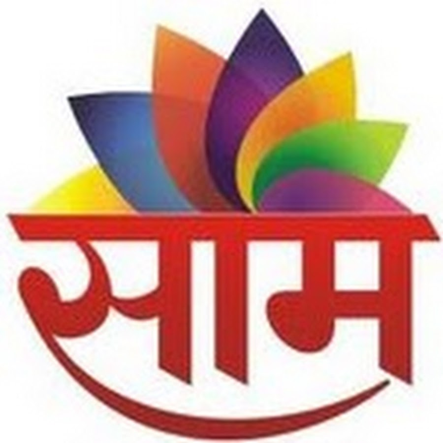 spin tv channel in india